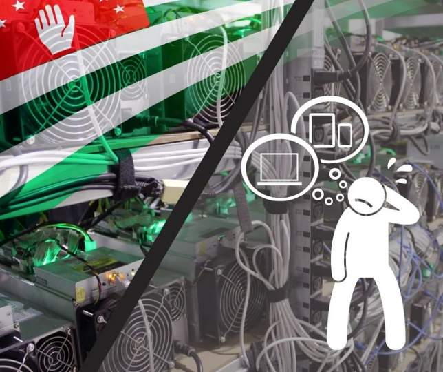 Абхазия назвала майнеров «угрозой для энергетики» и продлила запрет на майнинг на полгода_6150cb6b5f574.jpeg