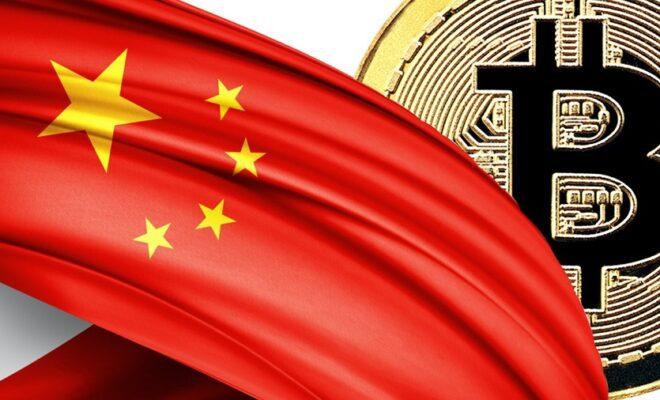 Китайский пул BeePool объявил о закрытии вслед за Sparkpool_615376bba56c6.jpeg