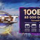 20 октября открывается регистрация на конкурс для трейдеров биржи Bitget «Кубок королей»_6166d46625471.jpeg