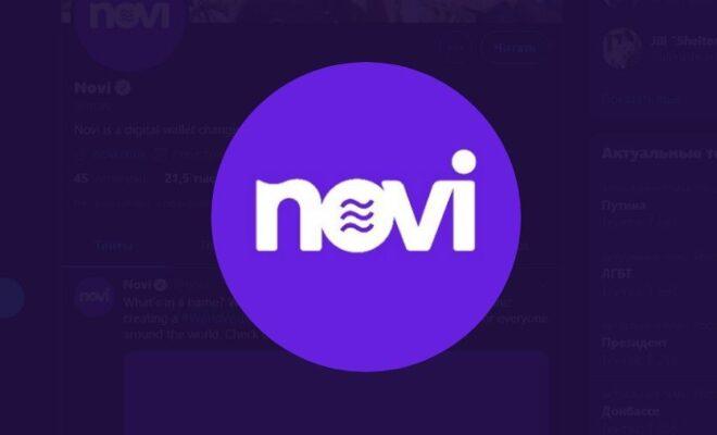 Facebook и Coinbase протестируют кошелек Novi с использованием стейблкоина USDP_616f6595ccf1f.jpeg