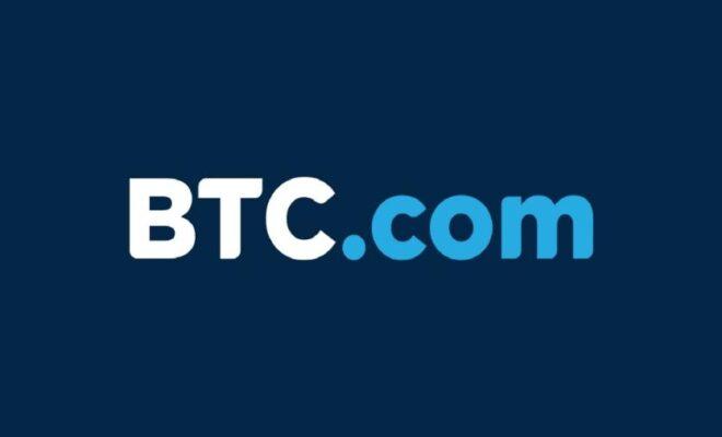Пул BTС.com закрывается для пользователей из Китая_6169af41b18d8.jpeg