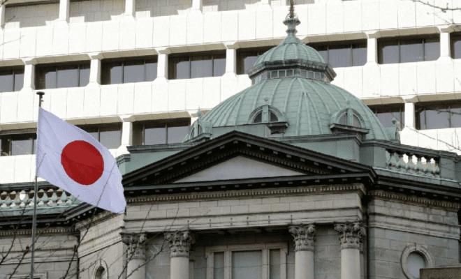 Руководитель Банка Японии: «цифровая йена должна быть совместима со всеми платежными сервисами»_616976ee50f1c.png