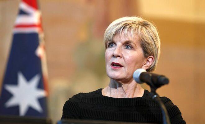В Австралии представлен новый закон для борьбы с киберпреступностью_61669c00bf842.jpeg